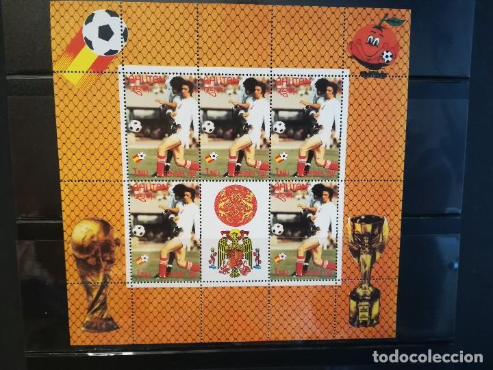 Sellos: BUTAN. AÑO 1982. Nº YVERT 558-61. EN HOJA BLOQUE. CAMPEONATO MUNDIAL DE FUTBOL ESPAÑA 1982 - Foto 2 - 124678827
