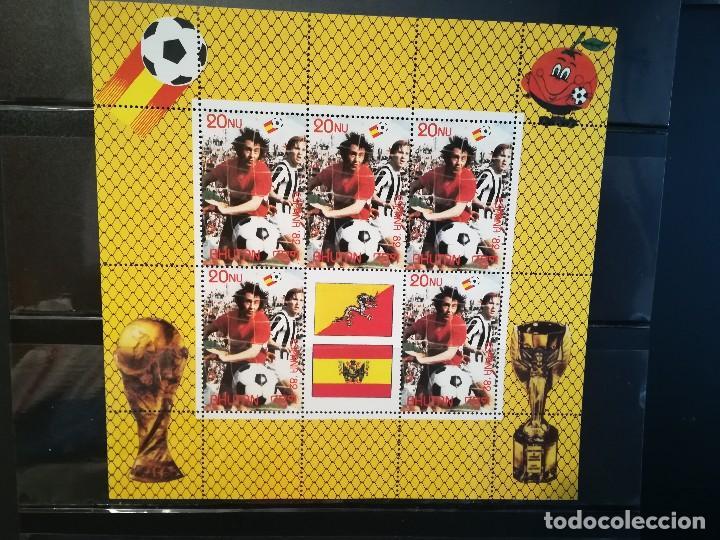 Sellos: BUTAN. AÑO 1982. Nº YVERT 558-61. EN HOJA BLOQUE. CAMPEONATO MUNDIAL DE FUTBOL ESPAÑA 1982 - Foto 4 - 124678827