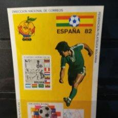 Sellos: BOLIVIA. AÑO 1981. Nº STAMPWORLD 1099. CAMPEONATO MUNDIAL DE FUTBOL ESPAÑA 1982. Lote 132847841
