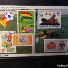 Sellos: BOLIVIA. AÑO 1982. Nº STAMPWORLD HOJITA BLOQUE 1103-04. CAMPEONATO MUNDIAL DE FUTBOL ESPAÑA 1982. Lote 140921328