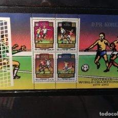 Sellos: COREA DEL NORTE. AÑO 1980. Nº STAMPWORLD HB 2076-79. CAMPEONATO MUNDIAL DE FUTBOL ESPAÑA 1982. Lote 124986411