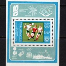 Sellos: BULGARIA HB 41** - AÑO 1973 - CONGRESO OLIMPICO DE VARNA. Lote 125704371