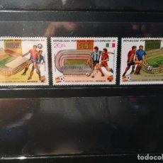 Sellos: GUINEA. AÑO 1982. Nº YVERT AEREO 145-47. CAMPEONATO MUNDIAL DE FUTBOL ESPAÑA 1982. Lote 125948495