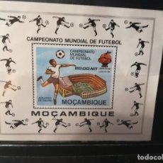 Sellos: MOZAMBIQUE. AÑO 1981. Nº STAMPWORLD 807. CAMPEONATO MUNDIAL DE FUTBOL ESPAÑA 1982. Lote 125952599