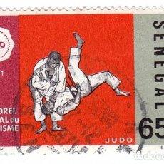 Sellos: SELLO 13º JAMBOREE MUNDIAL SCOUTISME JAPON 1971. JUDO. CAMPAMENTO SCOUT MUNDIAL.. Lote 127205411