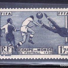 Sellos: SELLOS DEPORTES FUTBOL. FRANCIA 1938 COPA DEL MUNDO 396 1V.. Lote 127933847