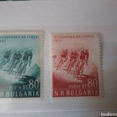 Sellos: SELLOS DE BULGARIA NUEVOS (+/- SEÑAL BISAGRA). 1957. TOUR EGYPTO. CICLISMO. PALMERAS. PIRAMIDES. BIC. Lote 127947539