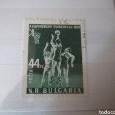 Sellos: SELLOS DE BULGARIA MTDOS (+/- SEÑAL BISAGRA) 1957. CAMPEONATO. BALONCESTO. DEPORTE. SOFIA. JUEGOS.. Lote 127948715