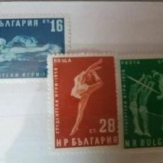 Sellos: SELLOS DE BULGARIA NUEVOS. 1958. DEPORTES. JUVENTUD. VOLEIBOL. DANZA. RITMICA. NATACION. JUEGOS.. Lote 127973978