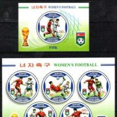 Sellos: MUNDIAL DE FÚTBOL FEMENINO 2 HOJAS BLOQUE DE SELLOS NUEVOS DE KOREA. Lote 128009908