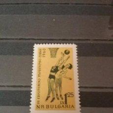 Sellos: SELLOS DE BULGARIA MATASELLADOS. 1960. CAMPEONATO. MUJERES. BALONCESTO. JUEGOS. ATLETAS. COMPETICION. Lote 128011926