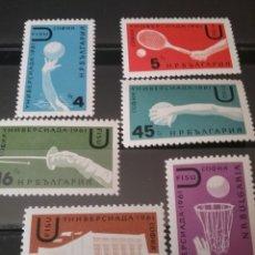 Sellos: SELLOS DE BULGARIA NUEVOS. 1961. COMPETICIONES. UNIVERSIDAD. PABELLON. BALONCESTO. EDIFICIOS. WATERP. Lote 128022818