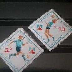 Sellos: SELLOS DE BULGARIA MATASELLADOS. 1964. COMPETICION. CAMPEONATO. VOLEYBOL FEMENINO. FUTBOL. JUEGOS. A. Lote 128152398