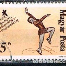 Sellos: HUNGRIA Nº 3973, CAMPEONATO MUNDIAL DE PATINAJE ARTÍSTICO EN BUDAPEST, FEMENINO CONTEMPORANEO, USADO. Lote 128274931