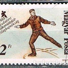 Sellos: HUNGRIA Nº 3970, CAMPEONATO MUNDIAL DE PATINAJE ARTÍSTICO EN BUDAPEST, MASCULINO SIGLO XX, USADO. Lote 128275315