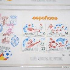 Sellos: SERIE COMPLETA COPA MUNDIAL DE FUTBOL 1982 (COLECCION PRIVADA) *** NUEVOS A ESTRENAR ***. Lote 128891763