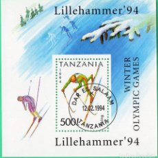 Sellos: HB TANZANIA 1994 DEPORTE LILLEHAMMER 94. Lote 129102639