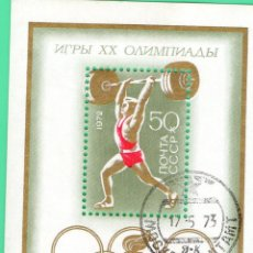 Sellos: HB RUSIA URSS. Lote 129103275