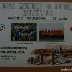 Sellos: SELLO COPA MUNDIAL FUTBOL ESPAÑA 82 PARTIDO INAGURAL. Lote 129584247