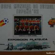 Sellos: SELLO COPA MUNDIAL FUTBOL ESPAÑA 82 SELECCION ESPAÑOLA. Lote 129584387