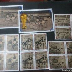 Briefmarken - Sellos Corea Norte mtdos (DPRK)/1985/Campeonato/mundial/futbol/finalistas/uniformes/selecciones/ - 132346262