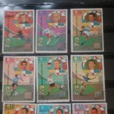 Sellos: SELLOS G. ECUATORIAL MTDOS. 1973/PERSONAJES/FIGURAS/FAMOSOS/LEGENDARIAS/COPA/MUNDIAL/FUTBOL/BANDERAS. Lote 133564103