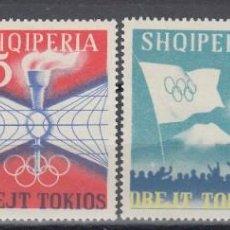 Sellos: DEPORTES, ALBANIA, YVERT Nº 685 / 688 /**/, JUEGOS OLÍMPICOS TOKIO, . Lote 133595182