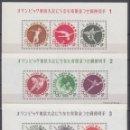 Sellos: DEPORTES, JAPON , YVERT Nº HB 53, 54, 55, 56, 57, 58, /**/, . Lote 133595454