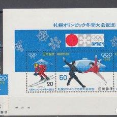 Sellos: DEPORTES INVIERNO , JAPON , YVERT Nº 1038 / 1040, HB 70 /**/, . Lote 133595514