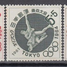 Francobolli: DEPORTES, JAPON , YVERT Nº 689 / 691 /**/, . Lote 133595598