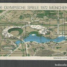 Sellos: HOJA BLOQUE ALEMANIA JUGEOS OLIMPICOS DE MUNICH 1972 CON MAT ESPECIAL. Lote 133616466