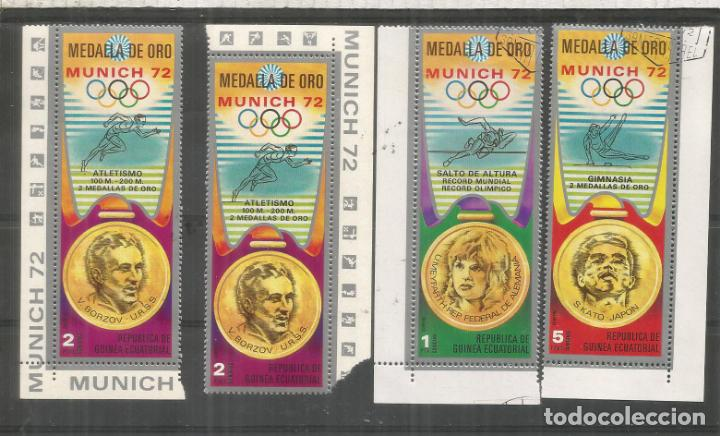 GUINEA ECUATORIAL MEDALLAS ORO JUEGOS OLIMPICOS DE MUNICH 1972 (Sellos - Temáticas - Deportes)