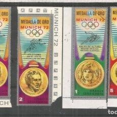 Timbres: GUINEA ECUATORIAL MEDALLAS ORO JUEGOS OLIMPICOS DE MUNICH 1972. Lote 133711474