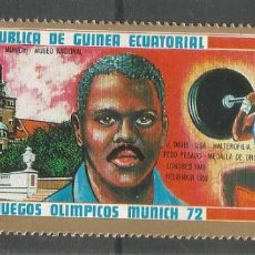 Timbres: GUINEA ECUATORIAL HALTEROFILIA JUEGOS OLIMPICOS DE MUNICH 1972. Lote 133711622
