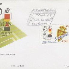 Sellos: EDIFIL 3805, 25 ANIVERSARIO DE LA COPA DEL REY DE FUTBOL, EL ZARAGOZA CAMPEÓN PRIMER DIA DE 6-7-2001. Lote 134556722