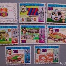 Sellos: SERIE TEMATICA FUTBOL - 75 ANIVERSARIO F.C. BARCELONA - 1899 1974 - MNH** - NUEVOS MATSELLOS FAVOR. Lote 134929310