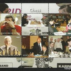 Sellos: BURUNDI 2011 HOJA BLOQUE SELLOS AJEDREZ- CHESS- GRANDES MAESTROS ANATOLY KARPOV- ANNAND . Lote 135681679