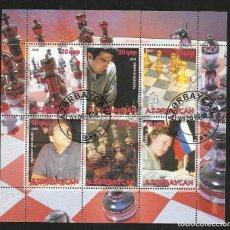 Sellos: AZERBAYAN 2008 HOJA BLOQUE SELLOS AJEDREZ- CHESS- KARPOV- ANAND- KRAMNIK. Lote 182279188