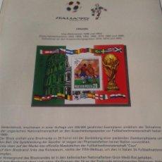 Sellos: HUNGRIA MAGYAR 1990 HOJA BLOQUE SELLOS CONMEMORATIVOS DE LA COPA MUNDIAL DE FUTBOL ITALIA 90- FIFA . Lote 140277026