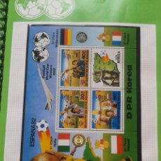 Sellos: COREA HOJA BLOQUE + SELLOS CONMEMORATIVOS COPA MUNDIAL DE FUTBOL ESPAÑA 82- FIFA- ITALIA CAMPEON . Lote 140400154