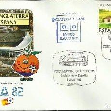 Sellos: SOBRE PRIMER DIA CIRCULACION COPA MUNDIAL DE FUTBOL ESPAÑA 82- INGLATERRA 0 - ESPAÑA 0 - FIFA- FDC . Lote 140795934