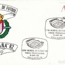 Sellos: AÑO 1982, COPA MUNDO FUTBOL ESPAÑA 82 PARTIDO FRANCIA-CHECOESL EN VALLADOLID DIA DE PARTIDO Y CAMPO. Lote 141114382