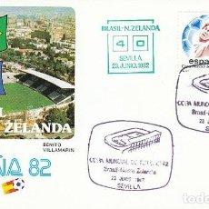 Sellos: AÑO 1982, COPA MUNDO FUTBOL ESPAÑA 82 PARTIDO BRASIL-NUE ZELANDA EN SEVILLA, DIA DEL PARTIDO Y CAMP. Lote 141115174