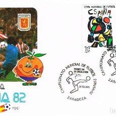 Sellos: EDIFIL 2644/5, COPA MUNDIAL DE FUTBOL ESPAÑA'82 PRIMER DIA ESPECIAL DE ZARAGOZA 24-2-1982 OFICIAL. Lote 141677110
