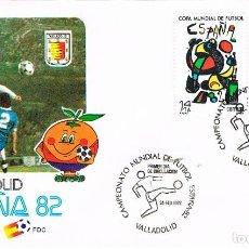 Sellos: EDIFIL 2644/5, COPA MUNDIAL DE FUTBOL ESPAÑA'82 PRIMER DIA ESPECIAL DE VALLADOLID 24-2-1982 OFICIAL. Lote 141677194