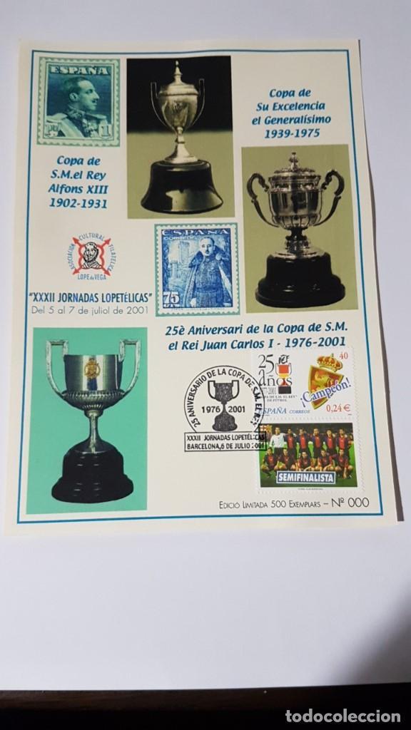 25 ANIVERSARIO DE LA COPA DE S. M. EL REY JUAN CARLOS I, 1976-2001 (Sellos - Temáticas - Deportes)