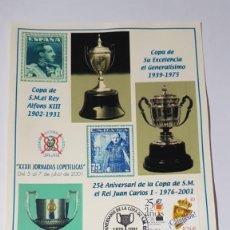 Sellos: 25 ANIVERSARIO DE LA COPA DE S. M. EL REY JUAN CARLOS I, 1976-2001. Lote 142338590