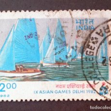 Selos: 1982 INDIA JUEGOS DEPORTIVOS ASIÁTICOS VELA. Lote 142362154