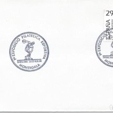 Sellos: 1994. SPAIN. BADALONA. MATASELLOS/POSTMARK. EXP. FILATÉLICA DEPORTIVA. DISCÓBOLO/DISCOBOLUS. SPORTS.. Lote 143637802