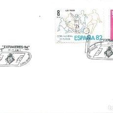 Sellos: 1994. SPAIN. MIERES. MATASELLOS/POSTMARK. LXXV ANIV. CAUDAL DEPORTIVO. SPORTS. FÚTBOL/FOOTBALL.. Lote 143638190